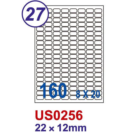 ~Unistar 裕德~US0256 電腦列印標籤紙三用標籤160格  100張盒