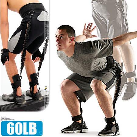 60磅LATEX乳膠彈跳訓練帶(綁腿彈力繩+舉重腰帶)C109-1551彈力帶拉力繩拉力帶拉力器.擴胸器腳踝美腿機臂力器