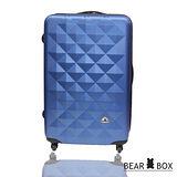BEAR BOX 晶鑽系列★28吋 ABS輕硬殼旅行箱