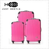 Just Beetle 新炫彩PC 亮面輕硬殼旅行箱3件組 共6色可選
