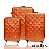 BEAR BOX 晶鑽系列★ABS輕硬殼旅行箱3件組28+24+20吋