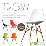 DIY彩蝶電腦椅(白黑紅橘綠)五色可選