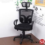 LOGIS邏爵~星矢PU三孔座墊電腦椅/辦公椅/主管椅/工學椅6色