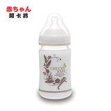 chuchu 啾啾 純淨典雅寬口玻璃奶瓶-160ml