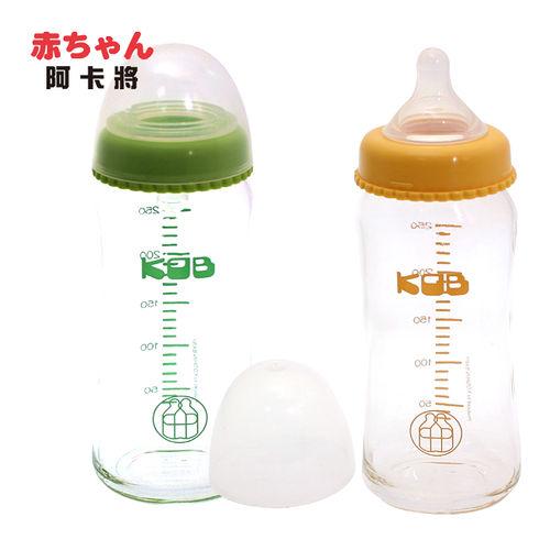 KOB寬口玻璃奶瓶~250ml ^(2色^)