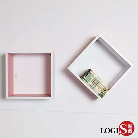 LOGIS邏爵~ 粉彩魔術口格子壁櫃 壁架 展示櫃(正方形兩入組)
