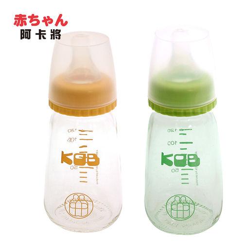 KOB 玻璃奶瓶~120ml ^(2色^)