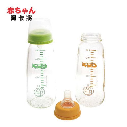 KOB 玻璃奶瓶~240ml ^(2色^)