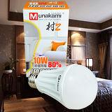 【村上UNIMAX】10W LED高亮高效節能燈泡(4入組)