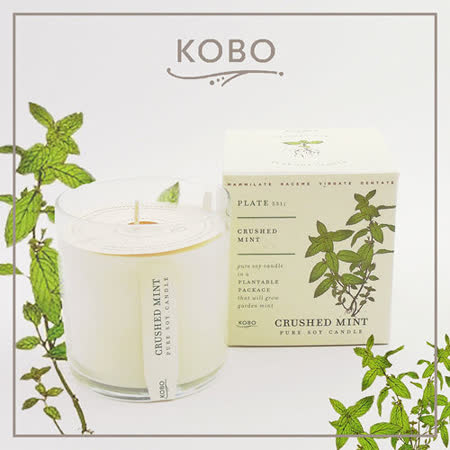 【KOBO】美國大豆精油蠟燭 - 提神薄荷 (280g/可燃燒60hr)