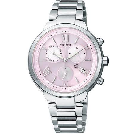 CITIZEN xC 極致優美【鈦】金屬光動能計時腕錶(粉紅/35mm)_FB1330-55W