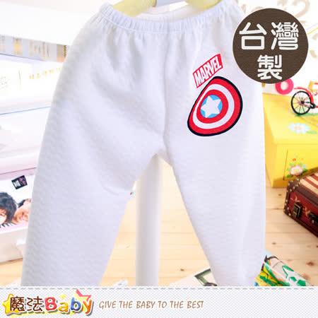 魔法Baby~台灣製厚保暖三層空氣棉復仇者聯盟居家服~k38729