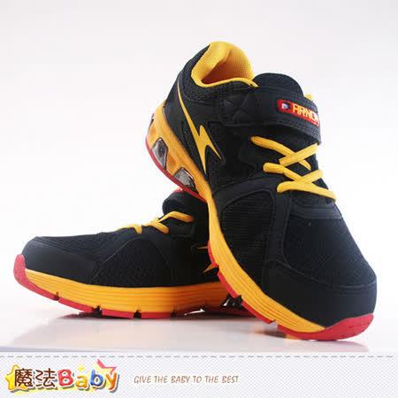 (購物車)魔法Baby~中大童慢跑鞋 氣墊式超輕量運動鞋~sa58100