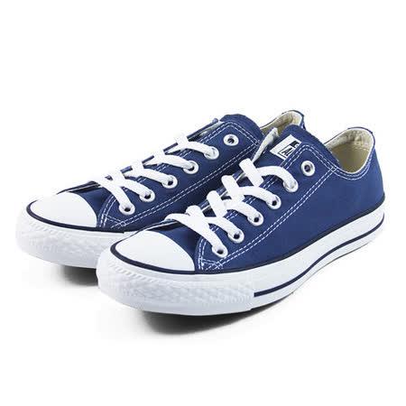 (U系列)CONVERSE Chuck Taylor All Star 帆布鞋 海軍藍-M9697C