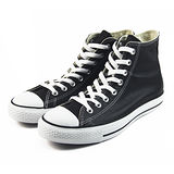 (U系列)CONVERSE Chuck Taylor All Star Leather 帆布鞋 黑/白-1S581
