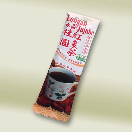 水晶-桂圓冰糖紅棗茶100入組(20g/條)-送三彩藜麥及藜麥粉各一包