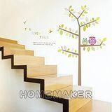 韓國FIXPIX-彩繪貓頭鷹與樹大型創意壁貼_HPS-PSA001