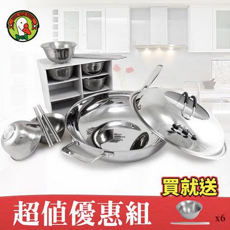 ◣超值組◥【鵝頭牌】不鏽鋼多層覆合金不沾鍋(33cm)CI-3305 送304材質CI066CB六入碗筷組