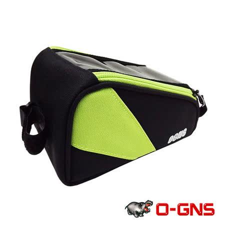 O-GNS 中型自行車上管袋