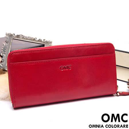 OMC - 原皮魅力系列舌扣多卡零錢包二折式長夾-經典紅