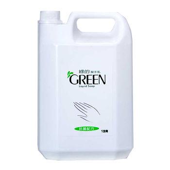 綠的洗手乳加侖桶3800cc