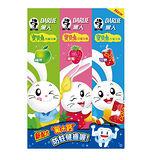 黑人寶貝兔兒童牙膏40g*3