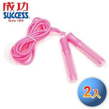 SUCCESS 粉彩健身跳繩(2入) S4604