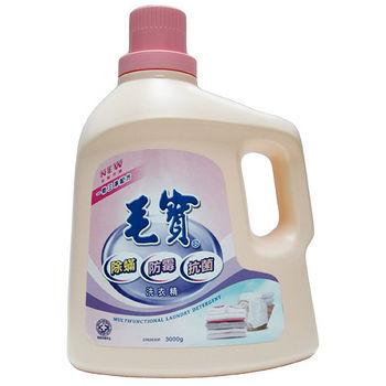 毛寶抗菌洗衣精3L