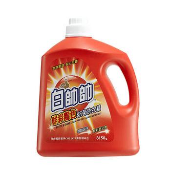 白帥帥鮮彩抗菌低泡沫洗衣精3150g