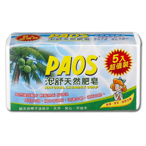 泡舒天然肥皂160g^~5入