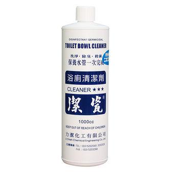 潔瓷浴廁清潔劑1000c.c.