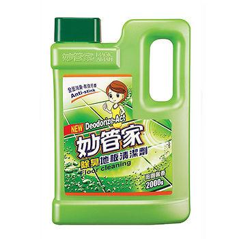 妙管家地板清潔劑-田園馨香2000g