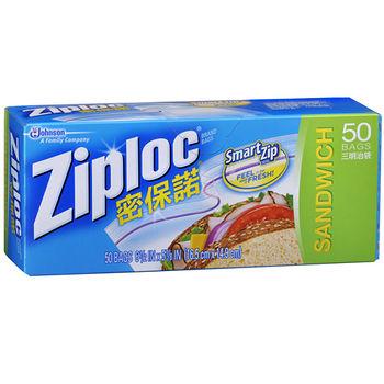 密保諾 零食&三明治袋(小)50入