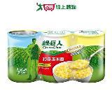 綠巨人 珍珠玉米醬 (418g*3/組)