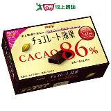 明治86%CACAO可可效果黑巧克力(盒裝) 70g