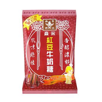 森永紅豆牛奶糖家庭包252g