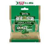 樺達硬喉糖-超涼薄荷38g*2入/袋