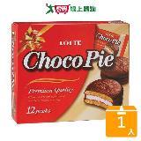 樂天Lotte巧克力派12入
