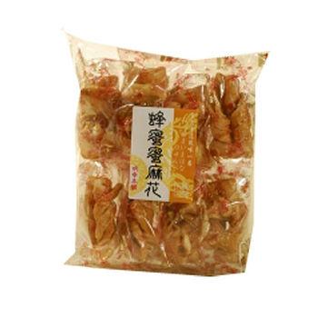 蜂蜜蜜麻花250g