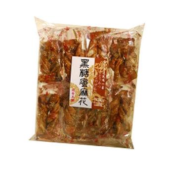 黑糖蜜麻花250g