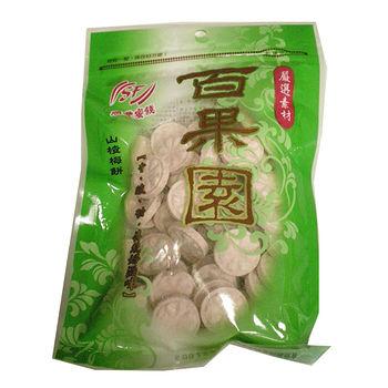 順豐百果園-山楂梅餅180g