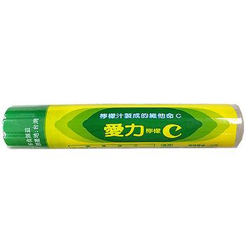 愛力檸檬C片22g單支入