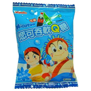 Nicotun您可吞軟Q糖-可樂+彈珠汽水12.5g