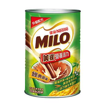 雀巢美祿巧克力麥芽飲品-經典原味500g