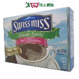 SWISSMISS低卡牛奶巧克力粉66g