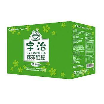 Casa卡薩宇治抹茶奶綠15包/盒