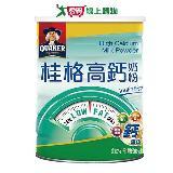 《桂格》高鈣脫脂奶粉-零膽固醇1500g
