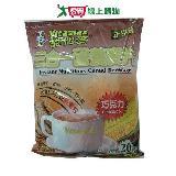 維他麥3合1營養麥片隨身包-巧克力20入