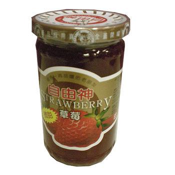 自由神微甜草莓果醬400g