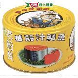 老船長蕃茄汁鯖魚230g*3罐(黃罐)